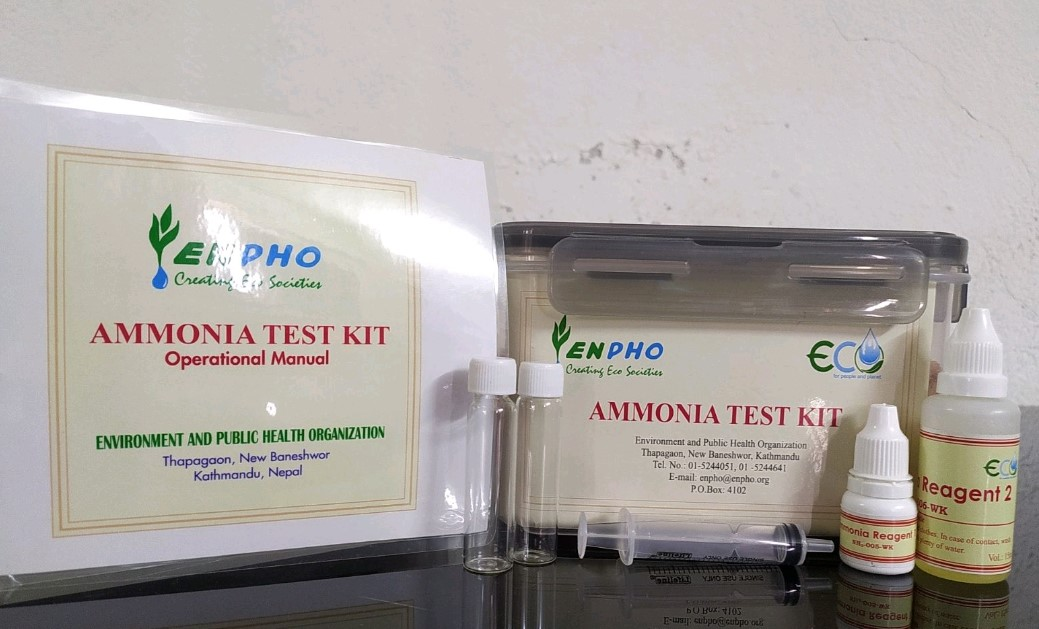 ammonia test kit_1615357706.jpg
